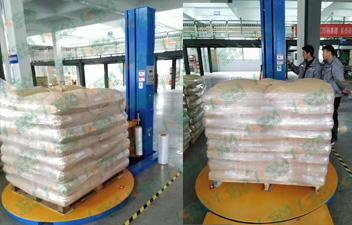 卡斯曼化工行业包装机案例
