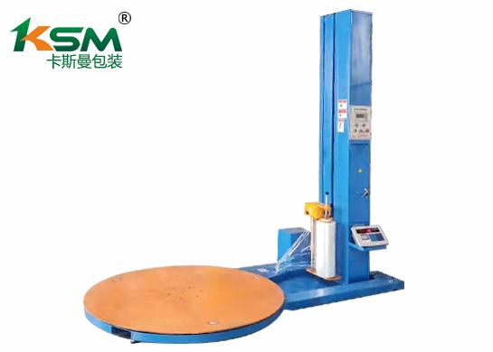 称重缠绕机SM-1519R