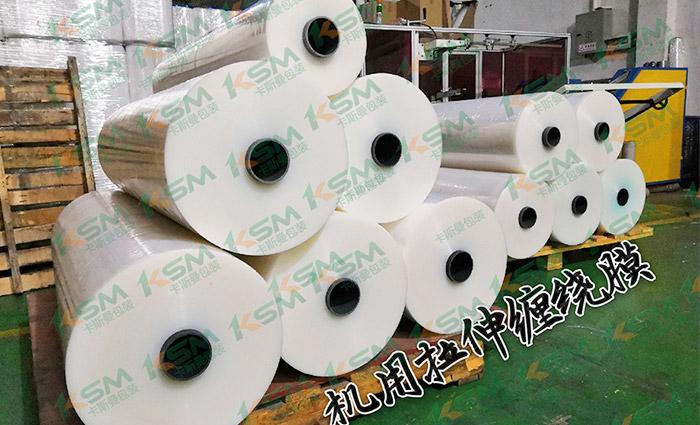 宁波印刷行业缠绕膜发货案例